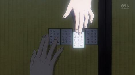 ちはやふる2 - アニメ画像007