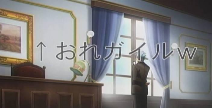 ハヤテのごとく!!21-4