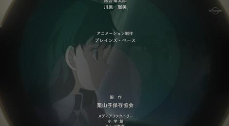 アニメ画像008