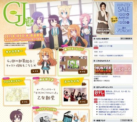 公式サイト - アニメ画像016