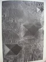 ピラミッド航空写真1