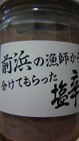 3e190201.jpg