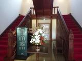 旧福岡県公会堂貴賓館2