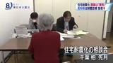 NHK  ニュース7