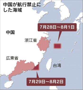 広東省演習で航海禁止2019.7