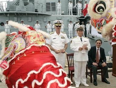 ハワイ、中国艦船その2