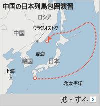 日本包囲航海2014.12