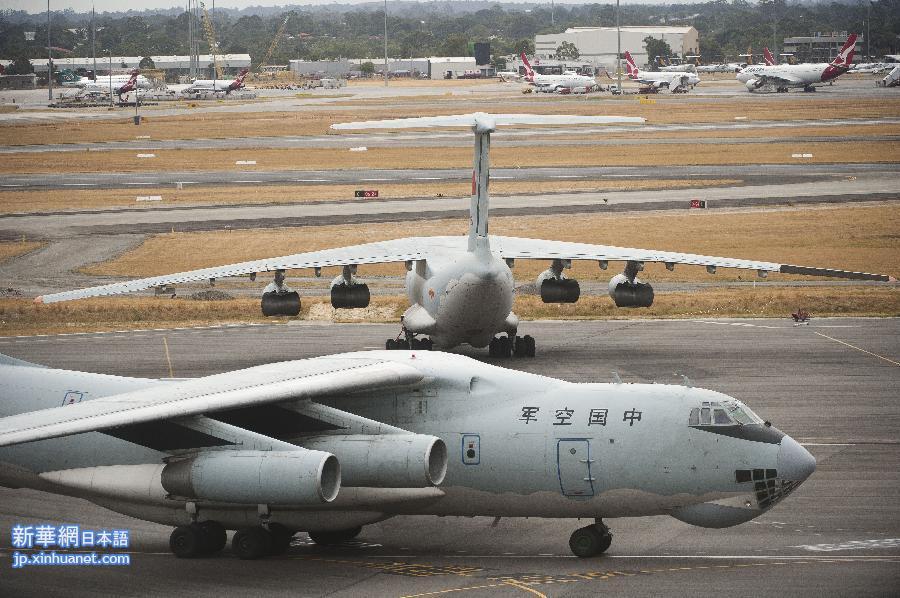 中国空軍オーストラリア