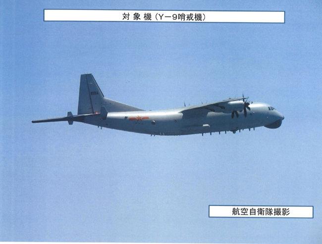Y-9哨戒機2019.3