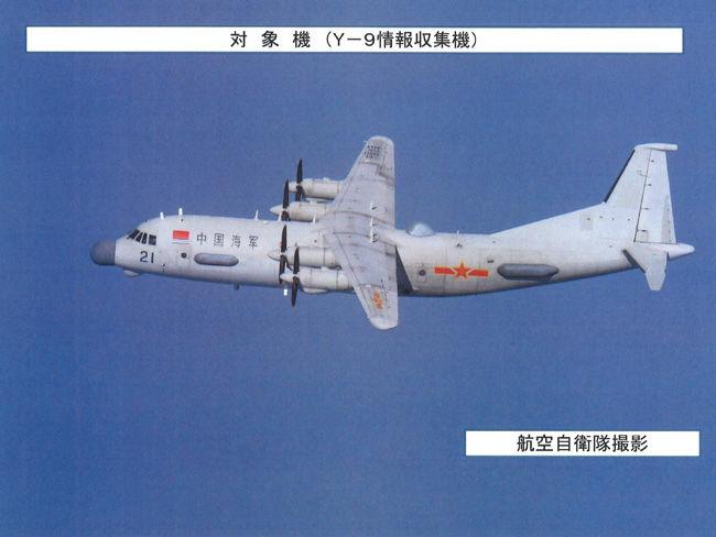 中国軍機2019.10その2
