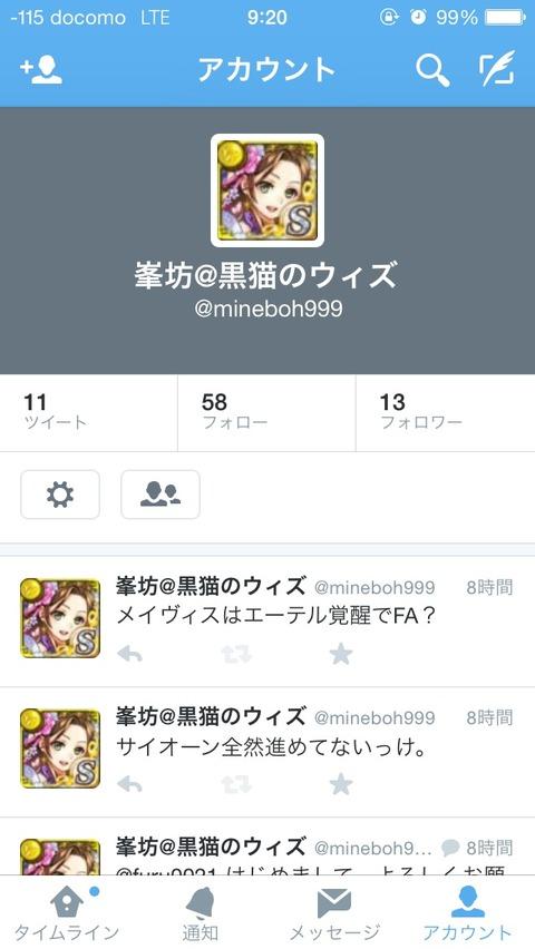 2014-04-11-09-20-52