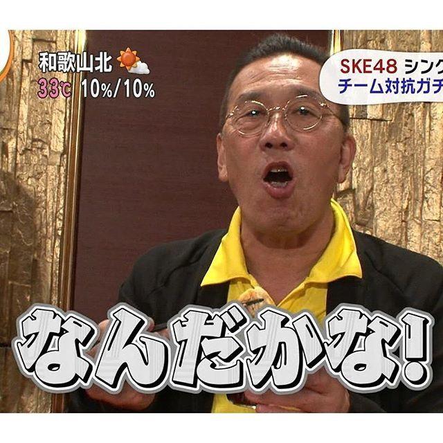 永眠 タグの一覧へ 阿藤快さん永眠 なんだかなぁー あまりにも早くないかい。とても残念です。..