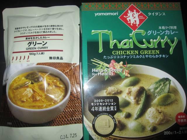 昨日のエントリーでお届けしたが、無印良品からタイの世界美食ナンバー1で知られる「マッサマンカレー」が新発売された。これと同時に「グリーン」「イエロー」も  ...