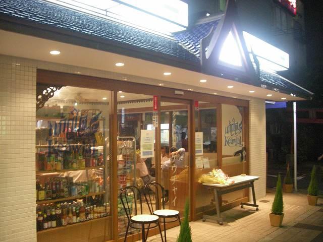 プラカノン、オンヌット界隈の日本料理店、居酒屋 …
