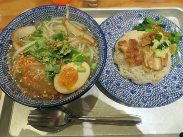 JR大宮駅ナカ「カオマンガイキッチン」で「揚げチキンのミニカオマンガイと汁めんセット」(ホントにミニ!)
