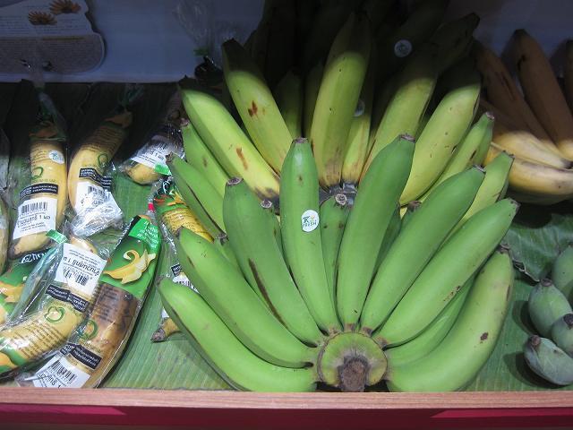 ホムトンバナナ
