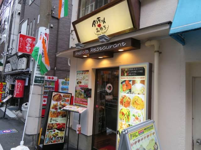 インド料理新店「アンキットの気持ち 人形町店」で2種カレーランチ