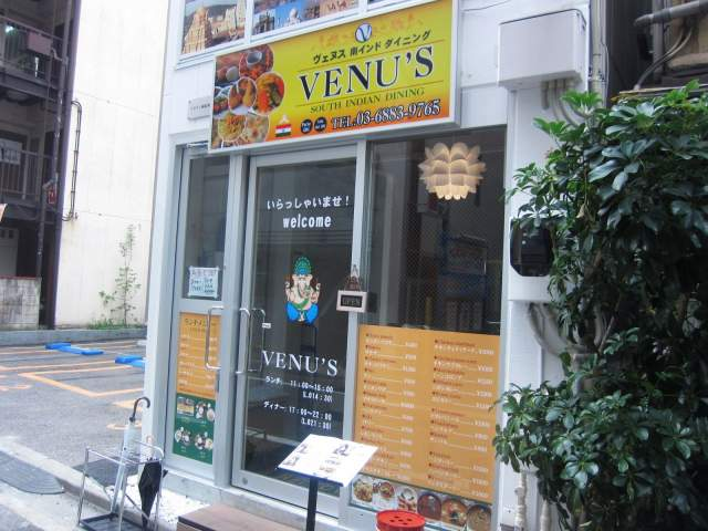 ヴェヌス2