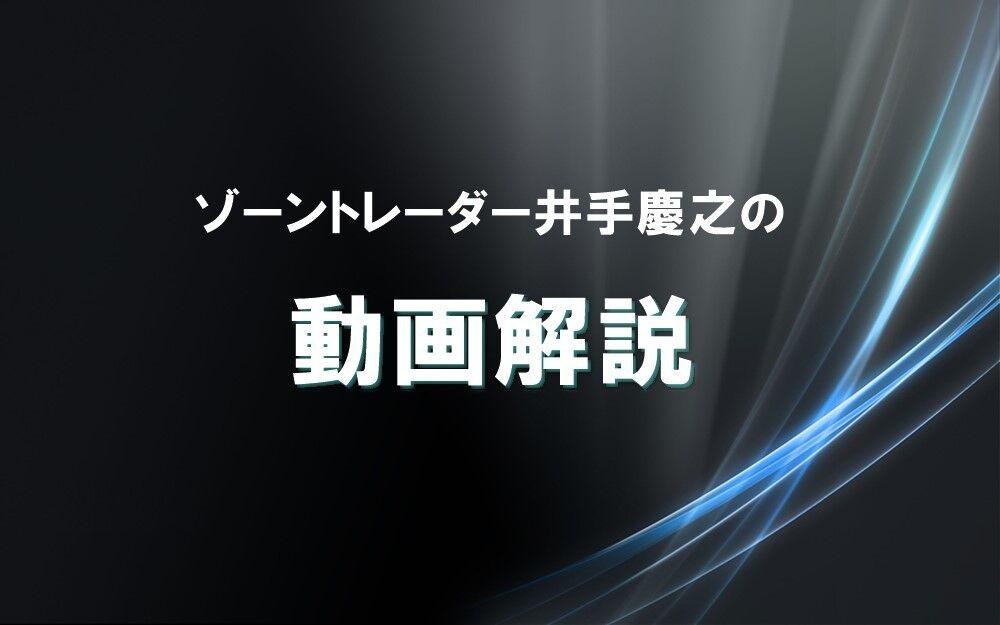 ドル円の105円回復は間違いない?2月入り後の展望は!?【為替 予想】