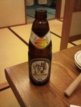 美作地ビール