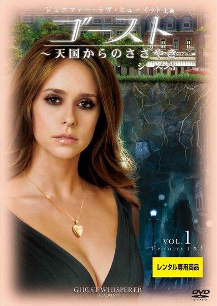 新 腕におぼえあり 第一集 [DVD] / よろずや平四郎活人剣 TVドラマ