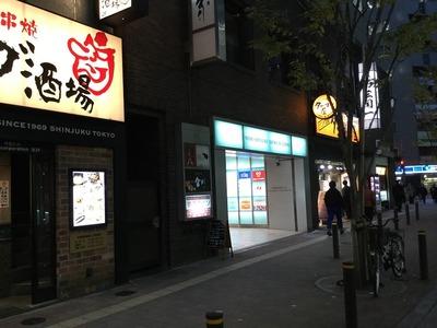 テング入口、西新宿昭和ビル、ターリー屋