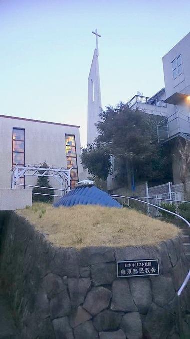 20160214_東京都民教会入口_明