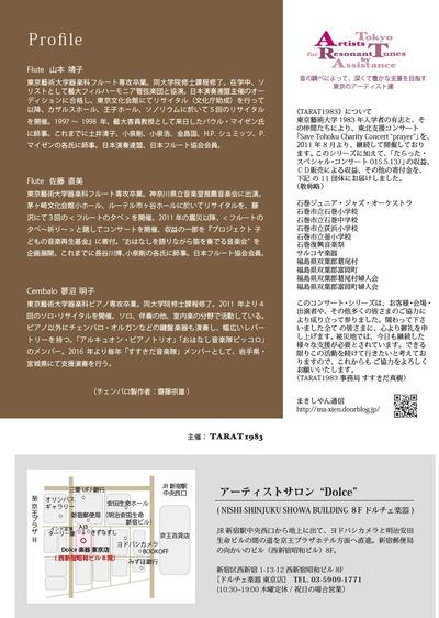 20191110_チラシ裏vol.41