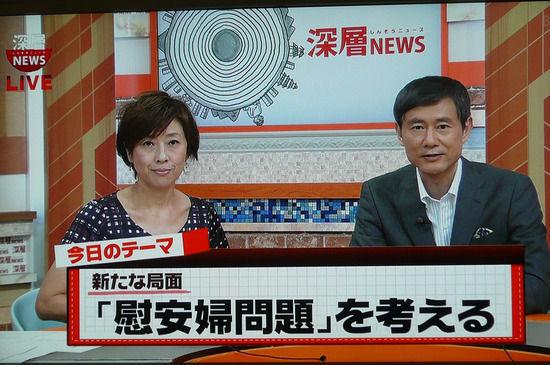 【動画】 日テレの討論番組で在日韓国人が親日アメ... 【動画】 日テレの討論番組で在日韓国人が