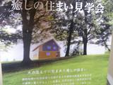 06336bc2.jpg