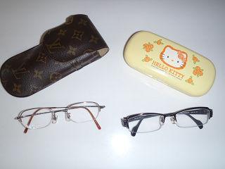 眼鏡ケース