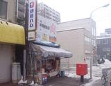 片岡精肉店