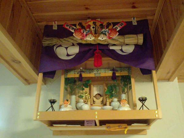 飾り 正月 神棚 の