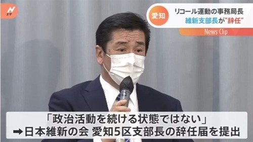 news4208163_50