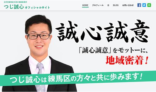 img_news_01