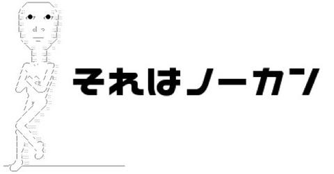 logo_r3-1