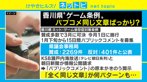 20200414-00010024-abema-000-1-view