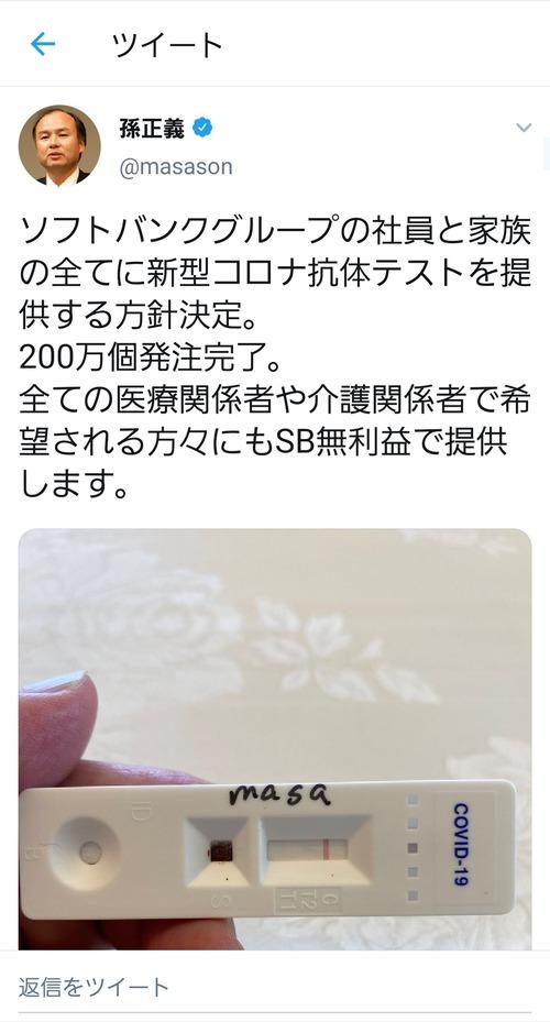 S38bkWc