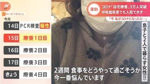 news4176855_50