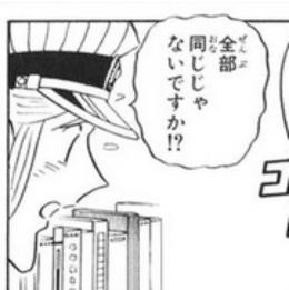 manga-kotikame-20170913
