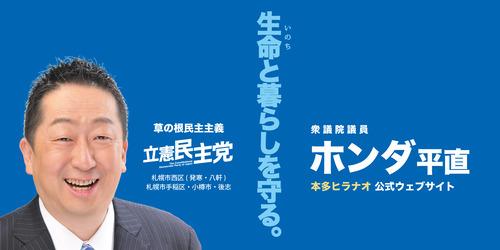 title_hiranao_02