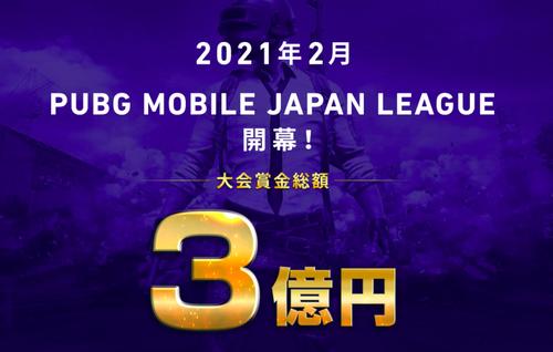 pmjl_logo