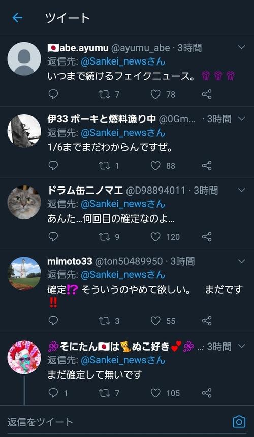 dqgMJF1