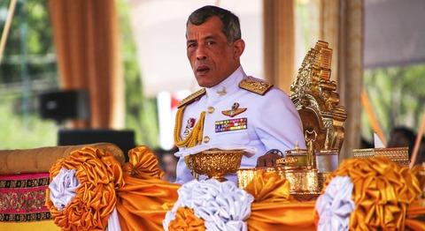 thailand-prince-52b30504-9221-11e6-a6a3-d50061aa9fae