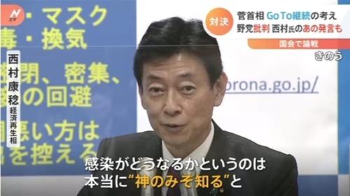 news4132130_50