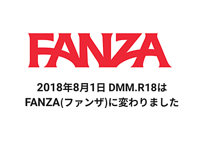 https___special.dmm.co.jp_fanza_ogp-about