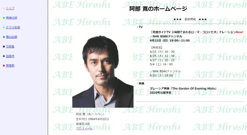 kontake1607966_180331abehiroshi01