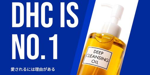 dhc1217-min