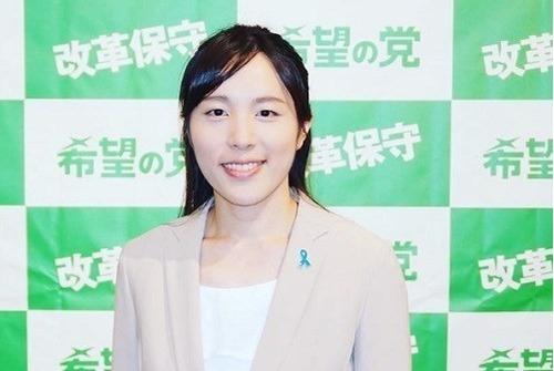 hashimoto-kotoe1
