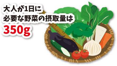 vegetables_img